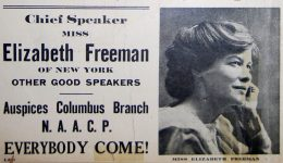 naacp-flyer-1916-str-bottom-ef